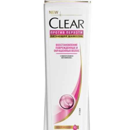Купить Clear Шампунь Восстановление поврежденных и окрашенных волос 400 мл