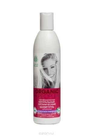 Купить Organic People Шампунь для волос Деликатное очищение, 360 мл