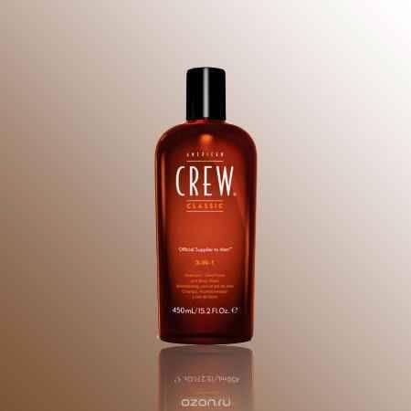 Купить American Crew Средство 3 в 1 Шампунь, Кондиционер и Гель для душа Classic 3-in-1 Shampoo, Conditioner and Body Wash 450 мл