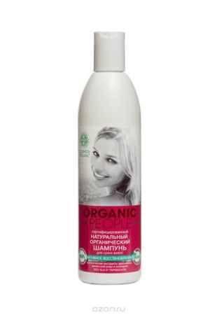Купить Organic People Шампунь для волос Активное восстановление, 360 мл