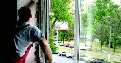 Как установить окно