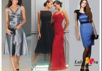 Какое платье одеть на новый год?