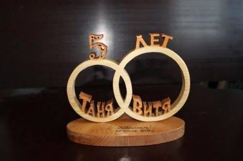 подарок на пятилетний юбилей свадьбы