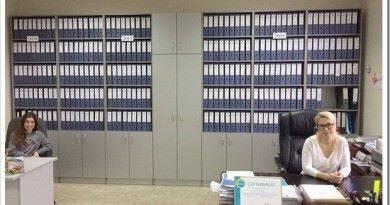 Что такое архив?