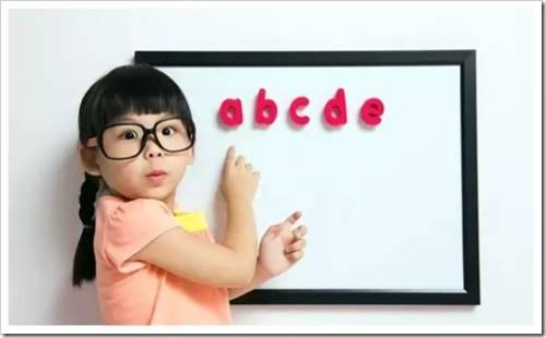 Как сконцентрировать внимание ребёнка на обучении?