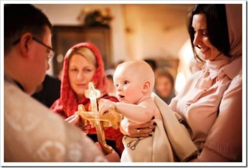 Осуществление таинства крещения