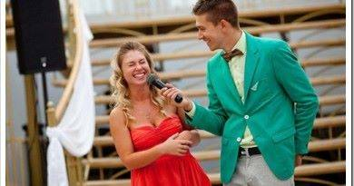Как выбрать ведущего на свадьбу?