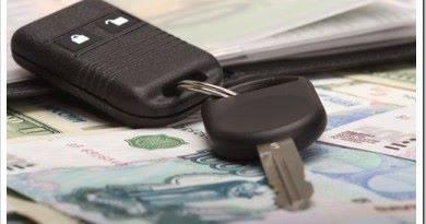 Описание процедуры продажи автомобиля, за которым числится непогашенный кредит