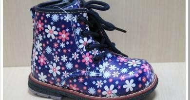 Что такое демисезонная обувь?