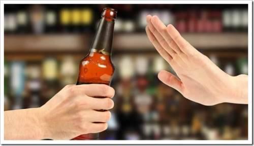 Выпивка по выходным