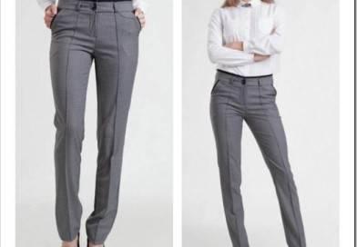 С чем носить брюки женские?