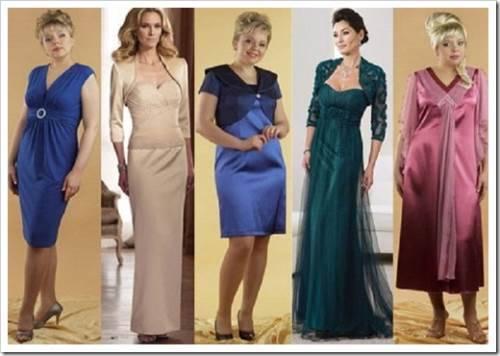 Нужно ли в принципе выбирать платье?