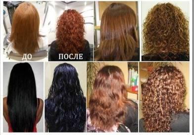 Что такое биозавивка волос?