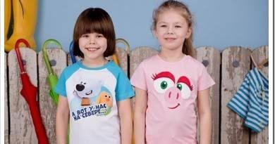 Полезное от Frutto Rosso – ткани для детской одежды