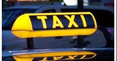 Как заказать такси ко времени и где искать номер для заказа