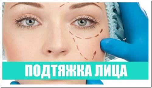 Хирургия, как последняя инстанция