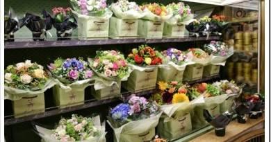 «Цветочный рай» — оптовый поставщик цветов в России