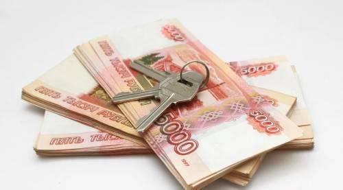 Как взять деньги под залог квартиры