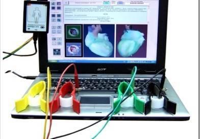 Кардиовизор: уникальный прибор для мониторинга работы сердца