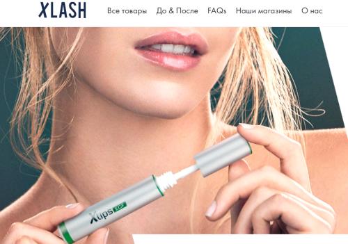 Обзор ассортимента товаров интернет магазина xlash.ru