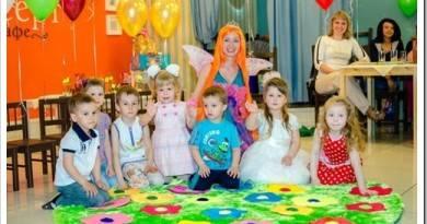 Как весело провести детский день рождения?