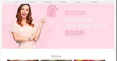 Обзор салона красоты apriori-salon.ru и его услуг