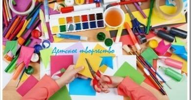 Виды детских наборов для творчества
