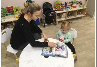 Описание франко-русского детского сада Территория Счастливого Детства