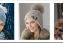 Купить шапки оптом от производителя по выгодной цене