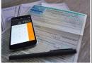 Какие документы нужны для оформления ОСАГО онлайн