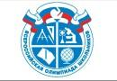 Как проходят всероссийские олимпиады школьников и что дает призерство в них