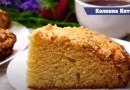 Подборка рецептов пирогов от Натальи Калининой: Осетинский, с капустой, сахарный, на кефире, с вишней, с клубникой, лимонный, с творогом и другие