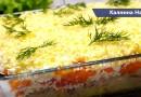 Подборка всех рецептов салатов от Натальи Калининой: Мимоза, из капусты, Цезарь, Муравейник, с кальмарами, с грибами, рыбный и другие
