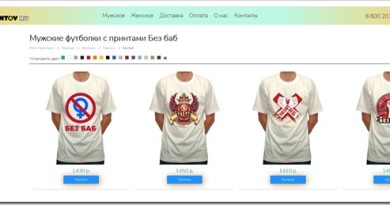 Широкий выбор футболок с принтами от интернет-магазина mnogoprintov.ru