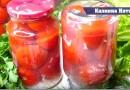 Рецепты закусок из помидор на зиму от Натальи Калининой: маринованные, в собственном соку и другие