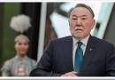 Сколько лет бывшему президенту Казахстана Назарбаеву?