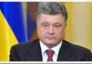 Сколько лет бывшему президенту Украины Порошенко?