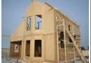 Как строят каркасные дома по канадской технологии