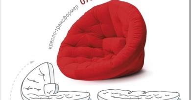 Кресло трансформер Оустер — что это и его описание