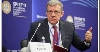 Сколько лет Кудрину — бывшему министру финансов?