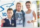 Сколько лет сыну Баскова от первого брака?