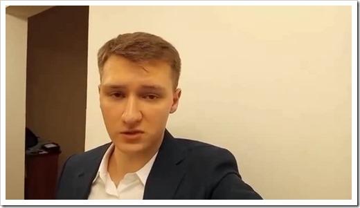 Кирилл Фургал - младший сын.