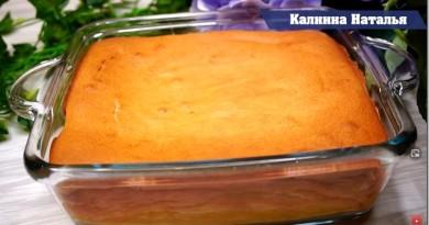 Рецепты блюд в духовке от Натальи Калининой: творожная запеканка, перловка с курицей, пицца, скумбрия и многое другое