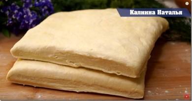 Рецепты теста от Натальи Калининой: слоеное, творожное, заварное, на кефире, для пельменей, варенников и т.п.