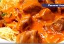 Рецепты из мяса от Натальи Калининой: томленое, по-королевски, по-французски, в термосе, котлеты и другие