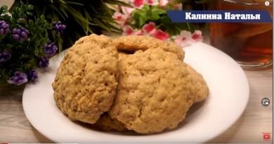Подборка из 36 рецептов печенья от Натальи Калининой: песочное, творожное и овсяное, на кефире и на сметане, с яблоками и многое другое