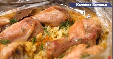 45 рецептов из курицы от Натальи Калининой: перловка с курицей, кура в лаваше, вторые блюда, салаты и многое другое