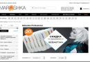 Обзор ассортимента косметики для волос Sebastian Professional от интернет-магазина Марошка