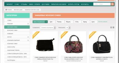 Обзор ассортимента замшевых женских сумок от интернет-магазина Lemoor
