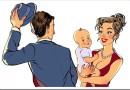 Как женщине с ребенком познакомиться с мужчиной
